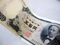 お金ですよ(^^)