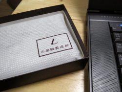プレゼントに喜ばれる土屋鞄の財布
