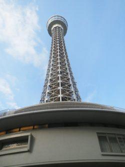 横浜マリンタワーの入場が横浜市民半額