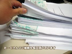 横浜中華街の味をご自宅で!お得セット延長決定!!
