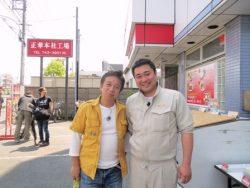 正華工場直売がテレビ東京 L4you様から取材を受けました