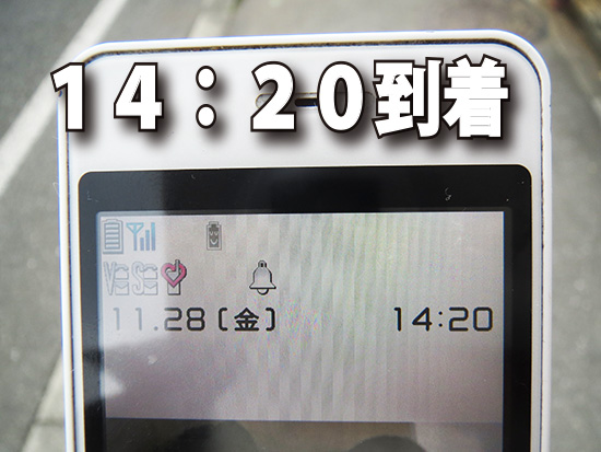 14:20