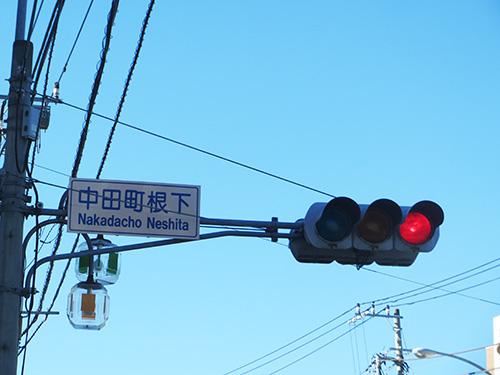 1個目の信号