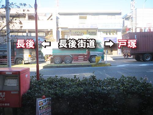 中田駅降りて