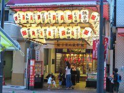 横浜の夏の風物詩・伊勢佐木町の一六縁日に行ってきました