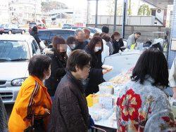 横浜の週1回の工場直売所正華と工場直売好