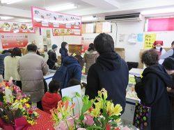 好井土ヶ谷店・開店4周年感謝直売 最終日