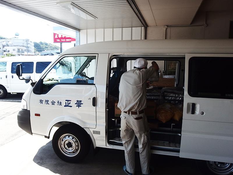正華朝の風景・横浜中華街研修