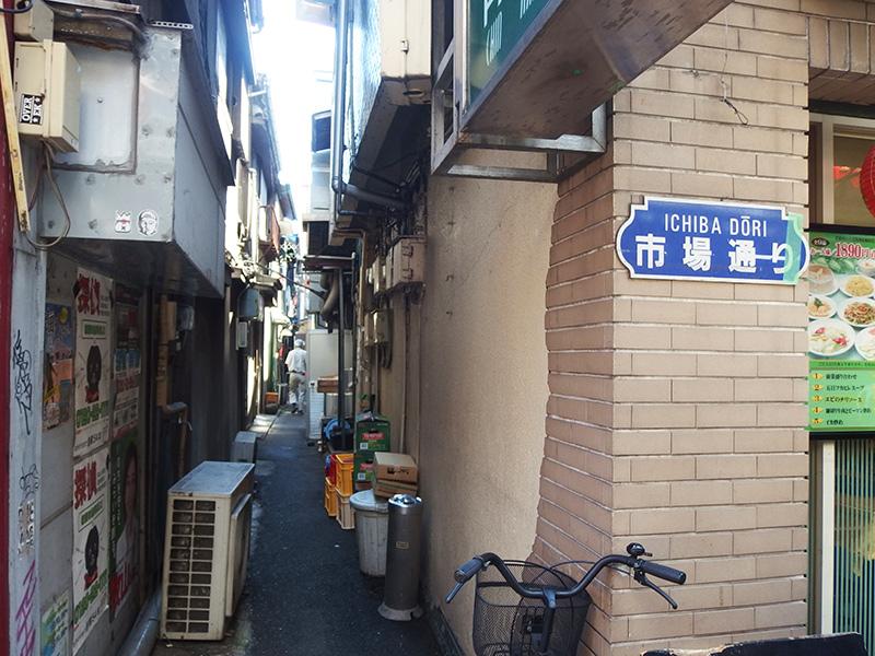 横浜中華街裏の顔・配送業者の苦悩