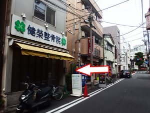 横浜中華街・大トロ牛乳 ココを入る