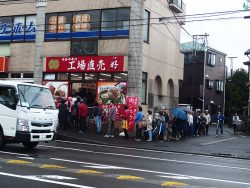 長後街道沿いにある工場直売好泉店が開店2周年!