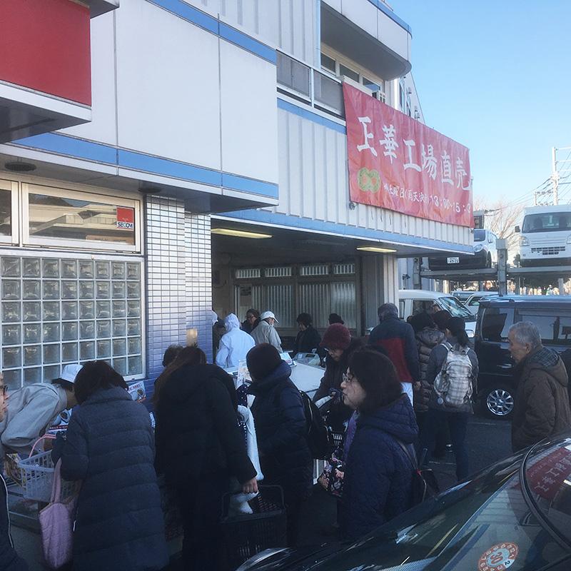 行列ができる行列ができる直売所 神奈川直売所