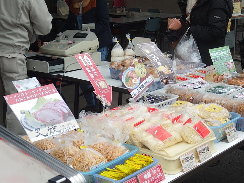 横浜 昔ながらの玉子麺 ラーメンなども