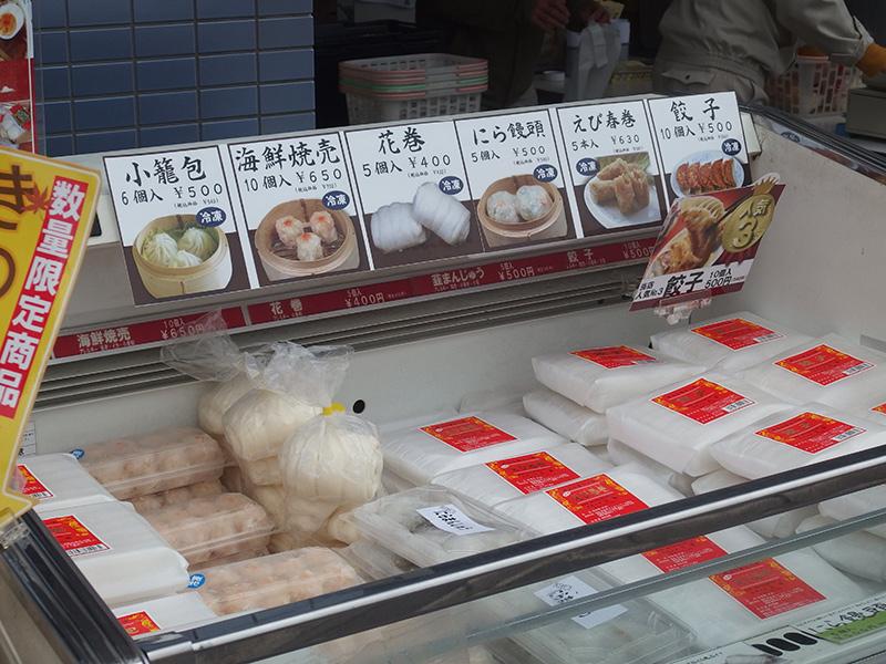 餃子 小籠包 ニラ饅頭 冷凍品も並んでる