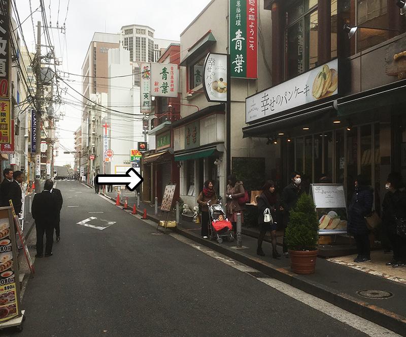 横浜中華街 アップルケーキ 場所