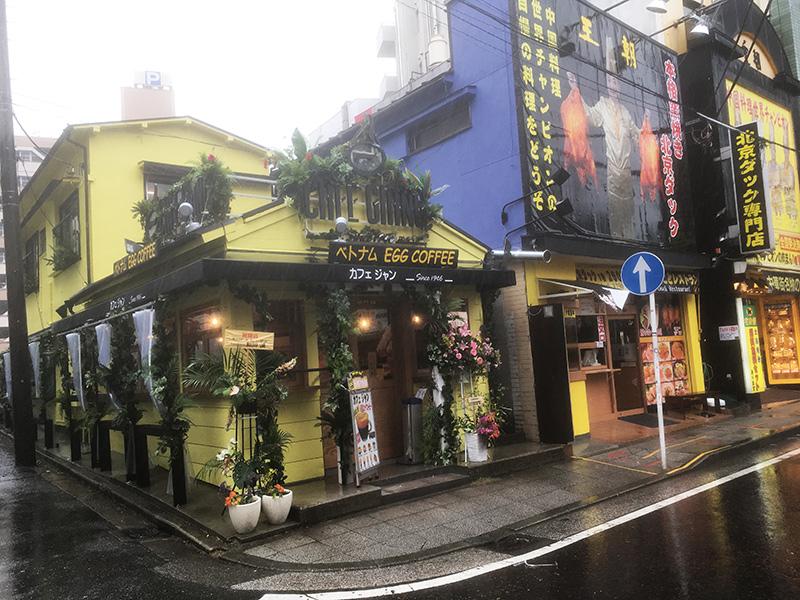 横浜中華街 ベトナムコーヒー カフェ ジャン