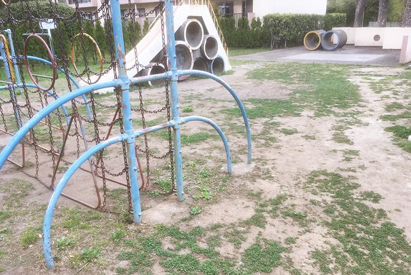 土管の公園