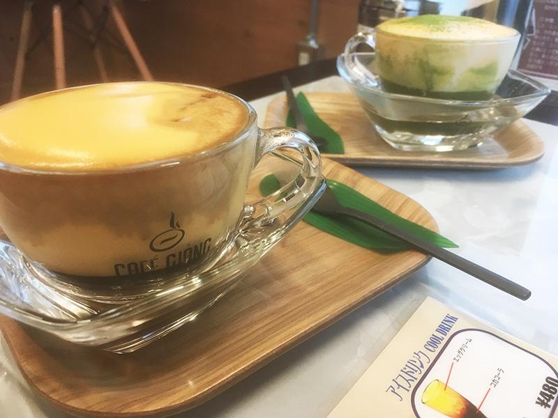 ベトナムコーヒー カフェジャン