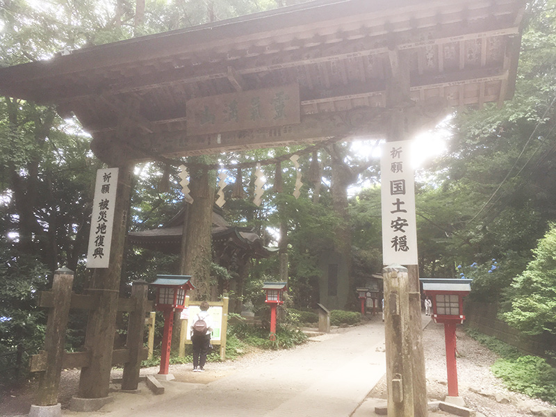 高尾山 山王院入口