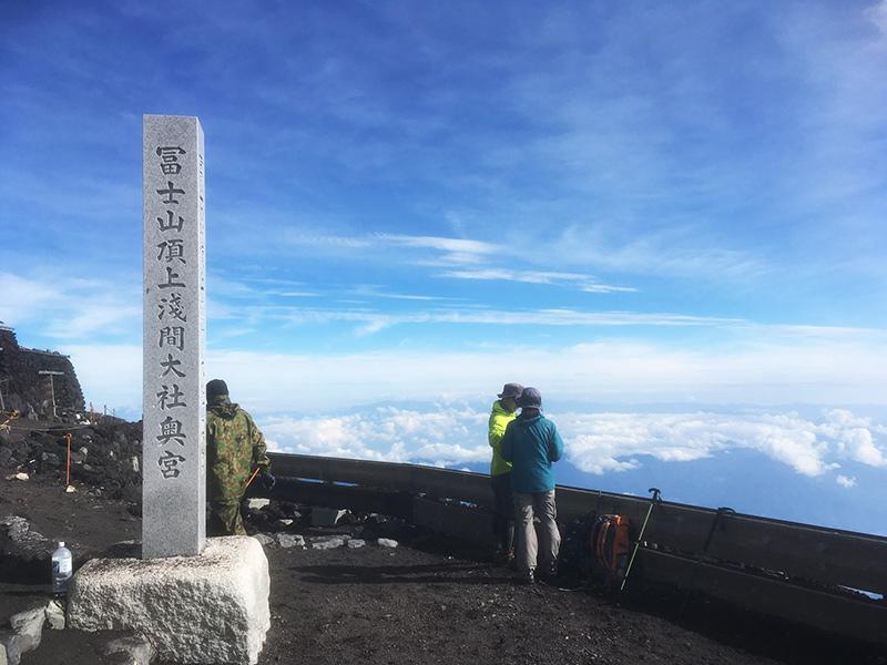 富士山山頂からの景色