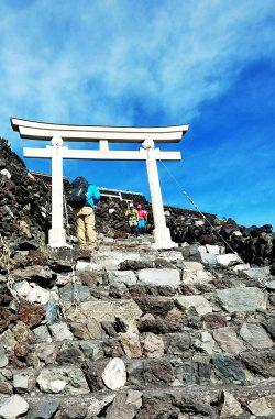 富士山 山頂の鳥居