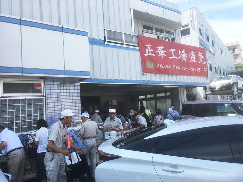 横浜の行列ができる直売所