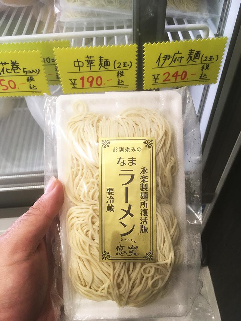 永楽製麺の麺 茂園 伊勢佐木町