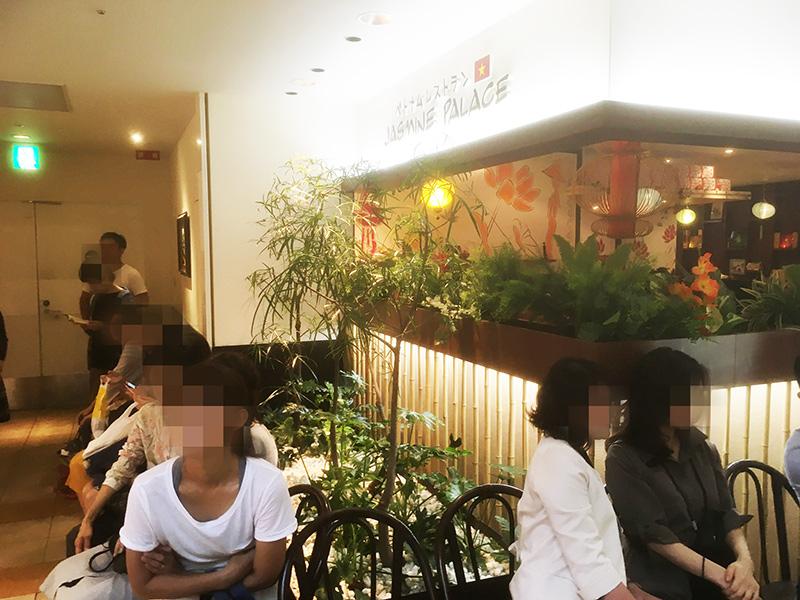 横浜駅 そごう横浜 ベトナム料理ジャスミンパレス