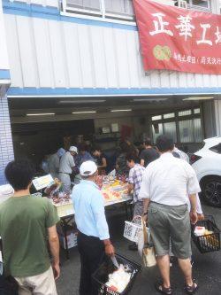 神奈川 横浜 行列ができる直売所