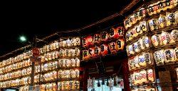 2018年(平成30年)横浜橋商店街・金刀比羅大鷲神社のお酉様の日程は?