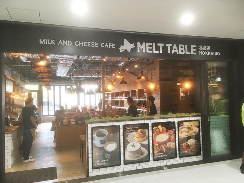 MEGAドン・キホーテ-港山下総本店-1階のコーヒーショップ