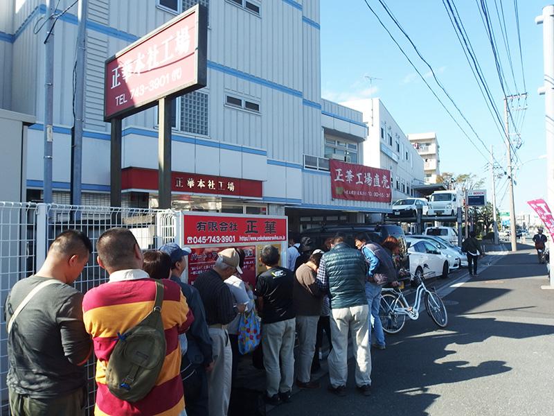関東 行列ができる工場直売所