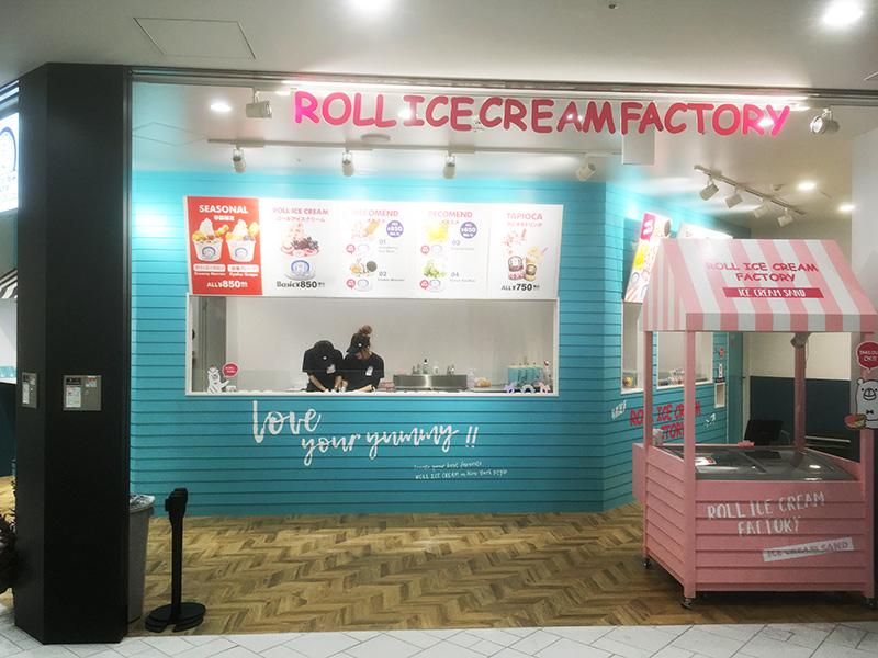 MEGAドン・キホーテ 港山下総本店 ロールアイス