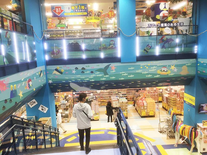 MEGAドン・キホーテ 港山下総本店 地下生鮮食品売り場