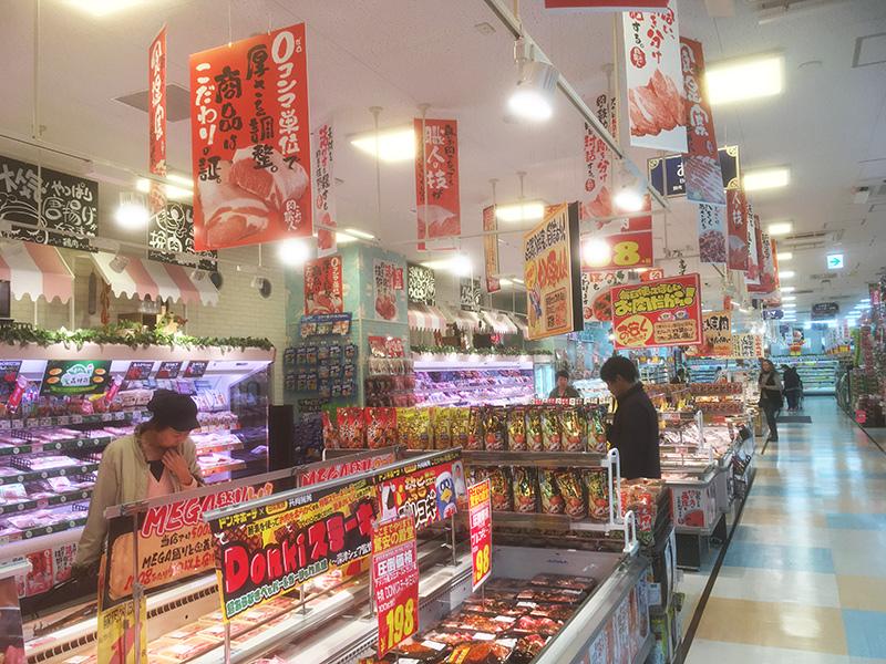 MEGAドン・キホーテ-港山下総本店-食品売場