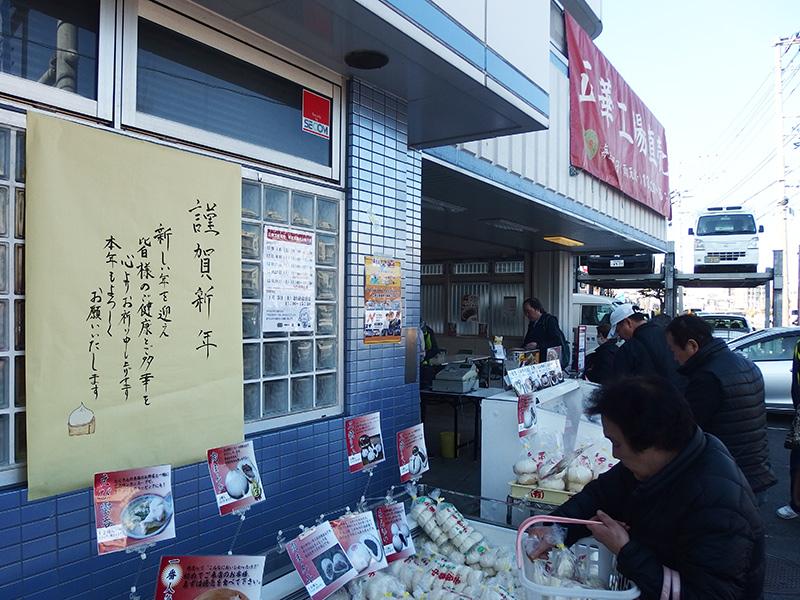 横浜 行列ができる工場直売所