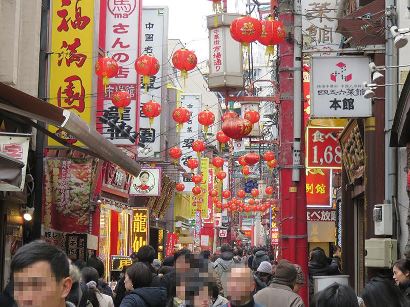 横浜中華街 市場通り