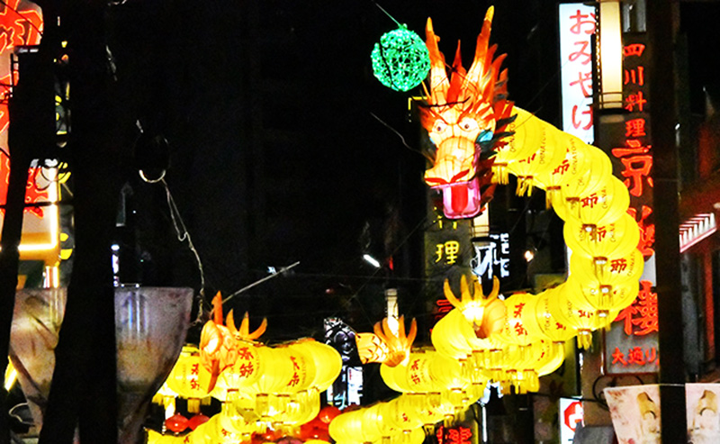 横浜中華街 夜の龍