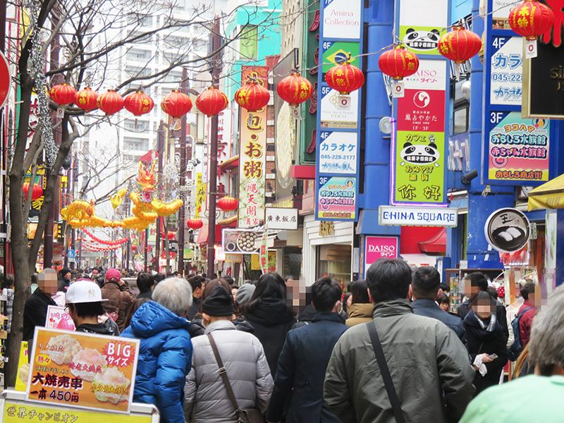 横浜中華街 本通り 混雑状況