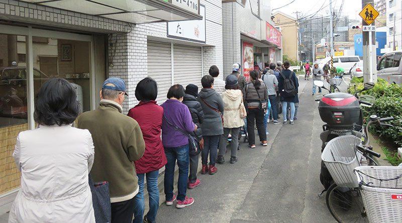 工場直売好井土ヶ谷店 開店6周年 肉まん