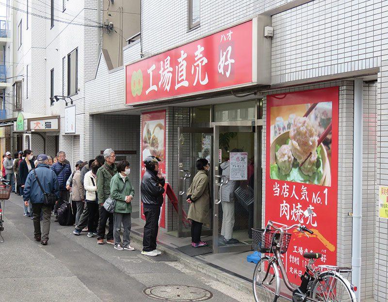 平戸桜木道路 行列 焼売 肉まん