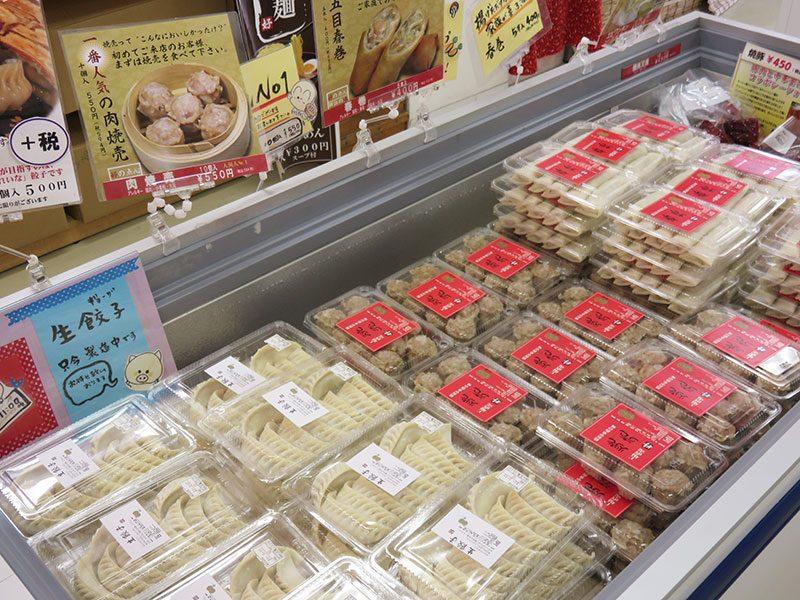 井土ヶ谷店 シュウマイ 肉まん 工場直売 行列