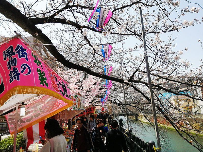 大岡川 桜まつり 屋台