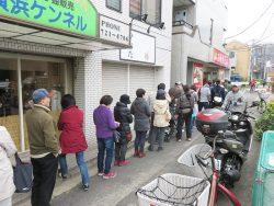 工場直売好 井土ヶ谷店 開店6周年