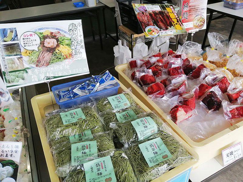 翡翠麺 夏限定商品