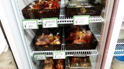 野山商店 ラーメン二郎関内店 トッピングニラキムチ