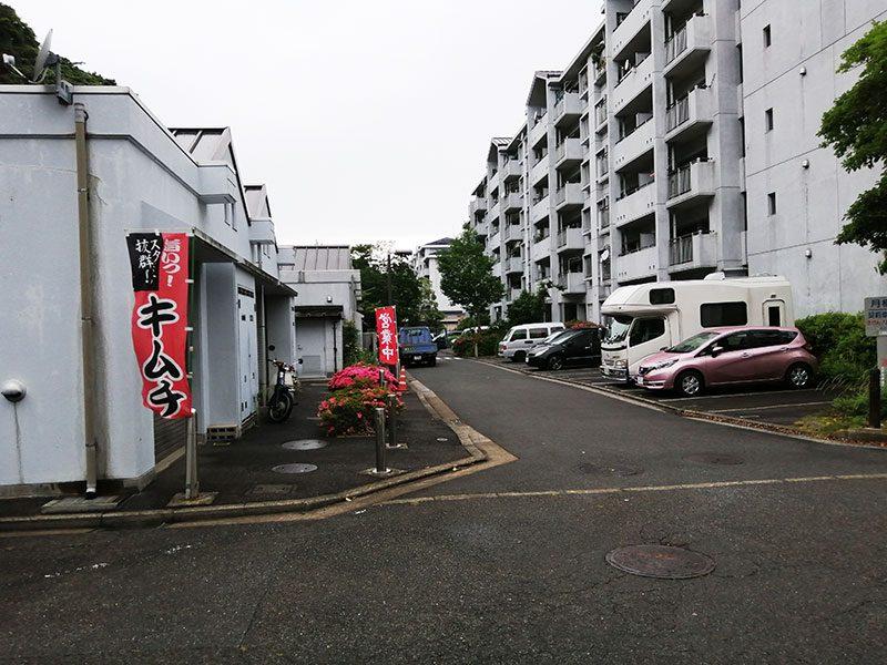 ラーメン二郎関内店 トッピングのニラキムチ 販売店