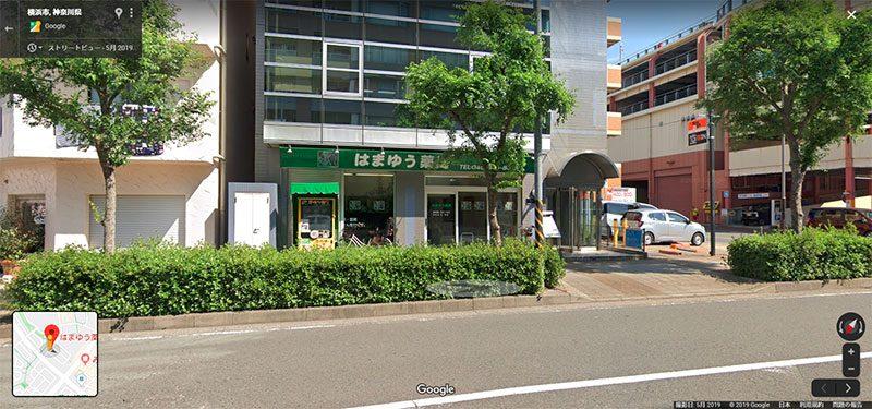 餃子の自動販売機都筑区