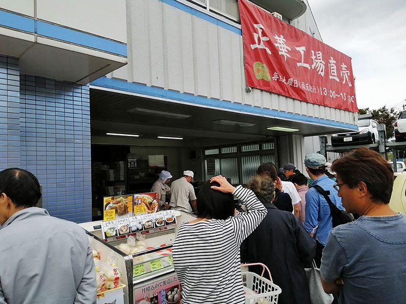 神奈川 令和元年 行列のできる直売所