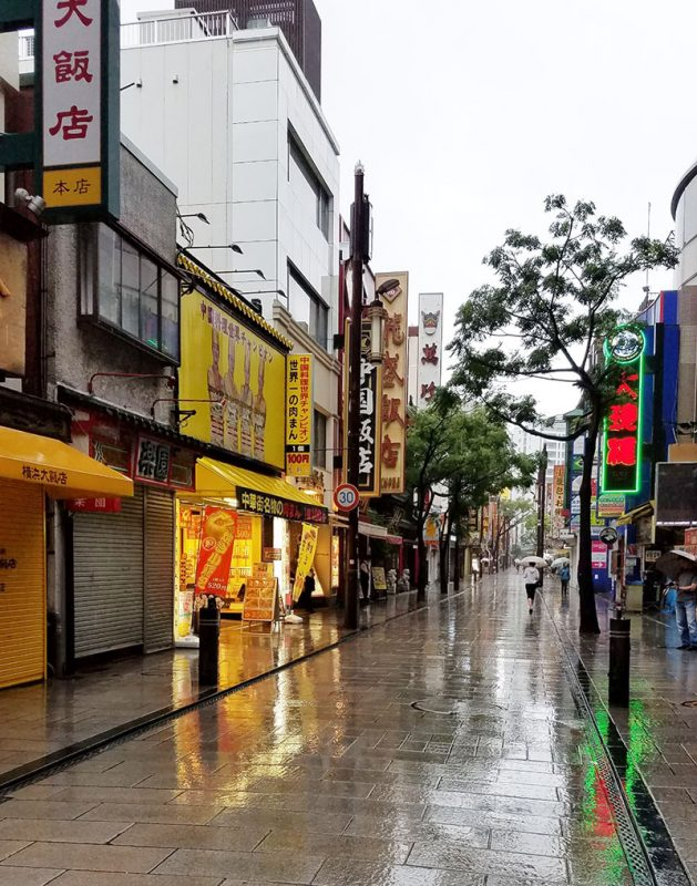 横浜中華街 台風19号